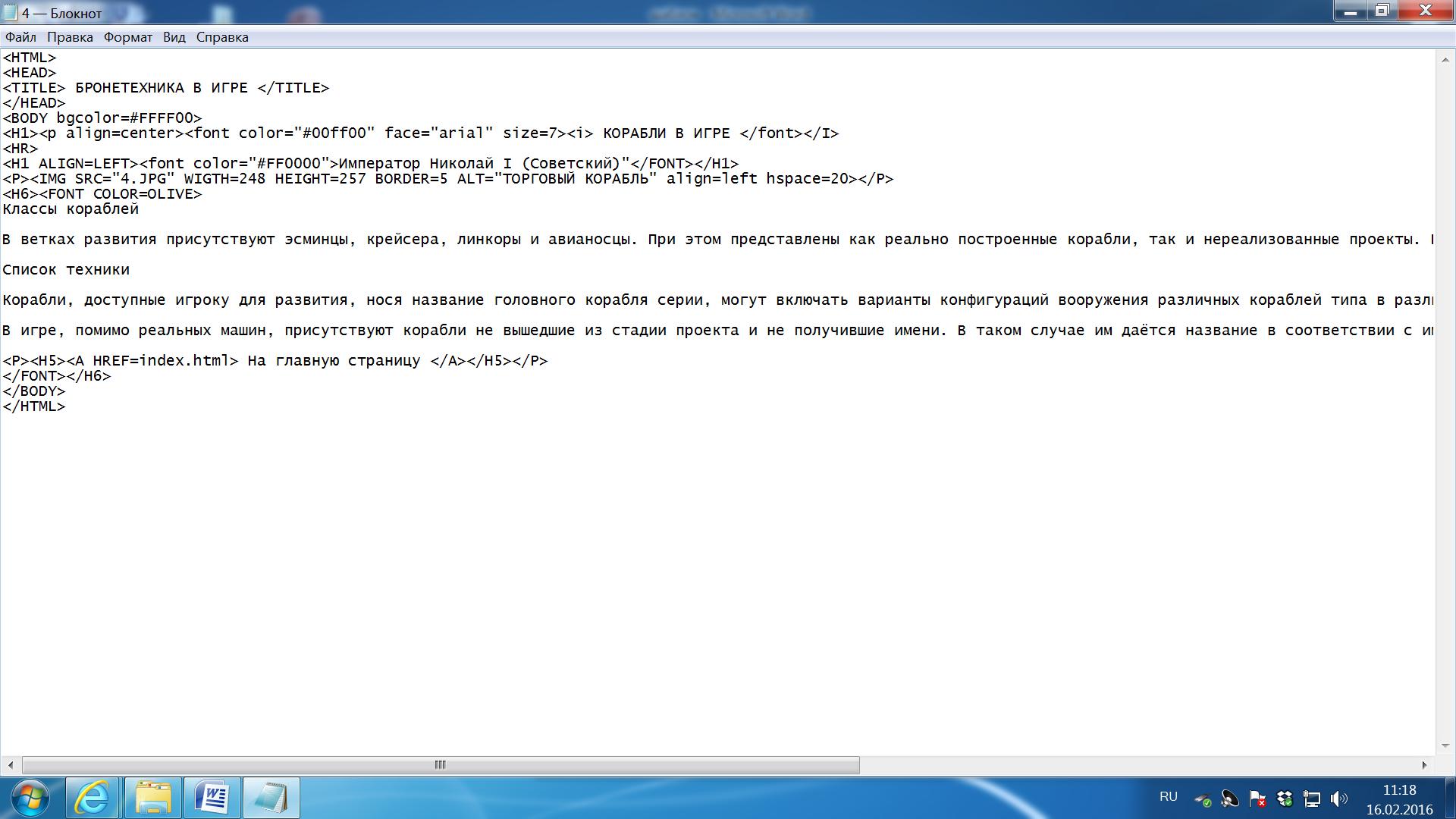 hello_html_9bc6976.png