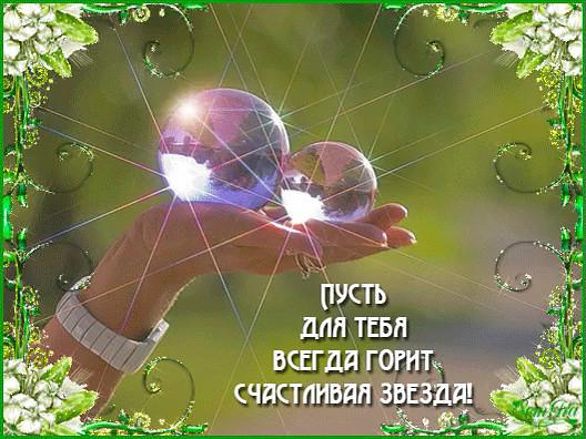 hello_html_m4360fa38.jpg