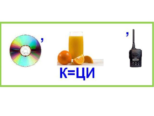 Кальций гидроксидінің формуласы? Ca(OH)2