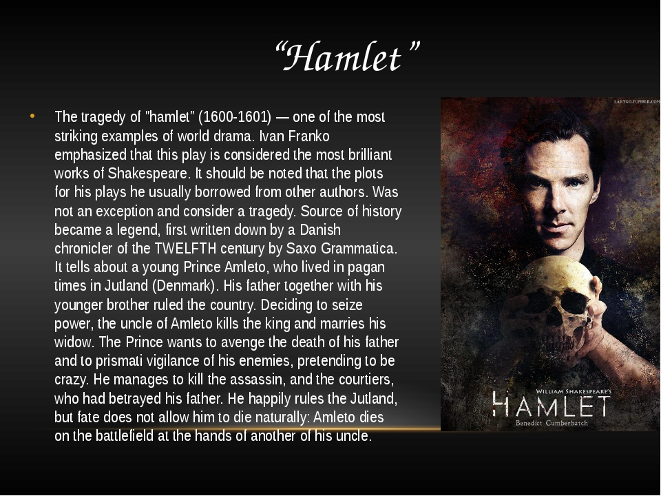 """Hamlet"" The tragedy of ""hamlet"" (1600-1601) — one of the most striking exam..."