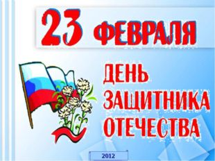 900igr.net 2012