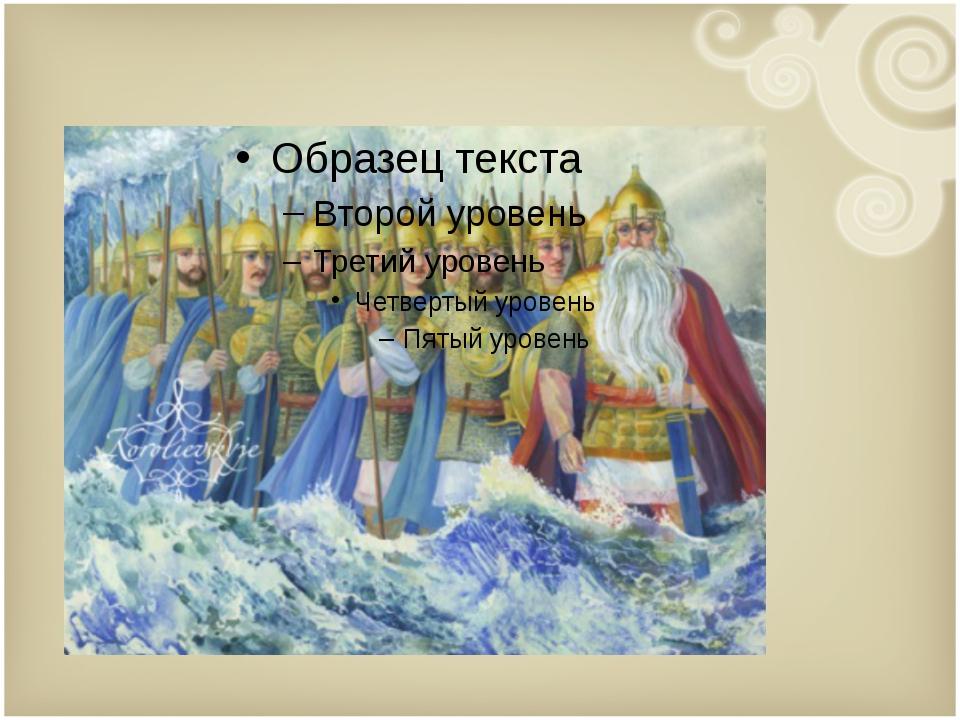 33 богатыря пушкин с картинками