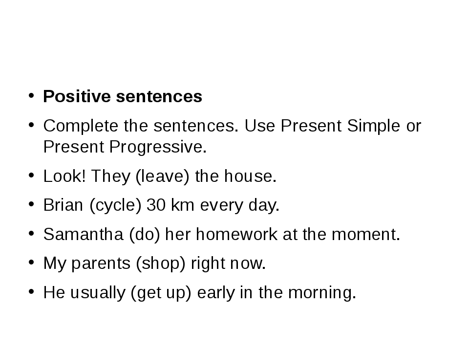 Present Simple Tense The English Room