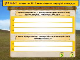 hello_html_m4ea81253.png
