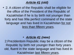 Article 41 (old) 2. A citizen of the Republic shall be eligible for the offic