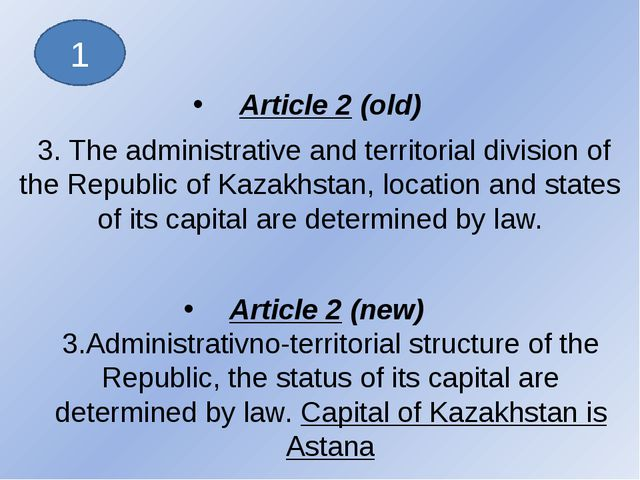 Article 2 (old) 3. The administrative and territorial division of the Republ...