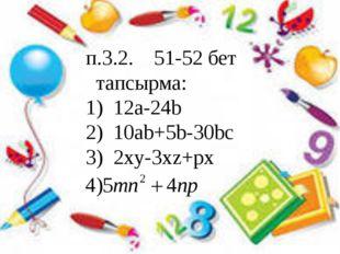 Топпен жұмыс Көбейткіштерге жікте: 2аb+6b 4х5-7х4 3х+6ху+9х2 х3-2х4+3х5