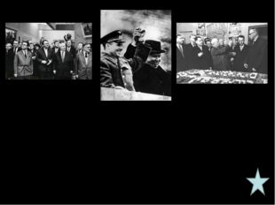 Как вы думаете, почему первые годы пребывания у власти Н.С. Хрущёва были назв