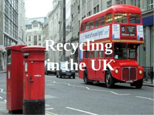 Recycling in the UK