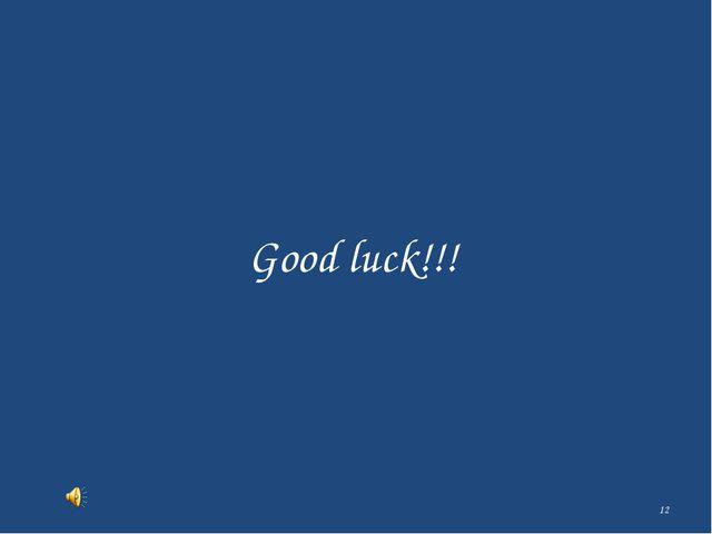 Good luck!!! *
