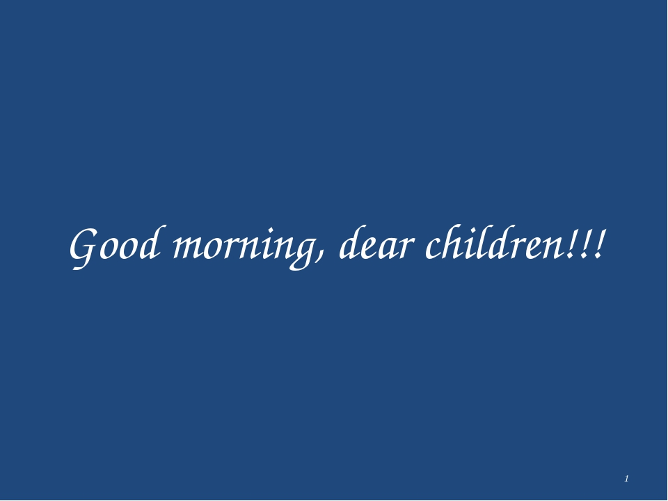 Good morning, dear children!!! *