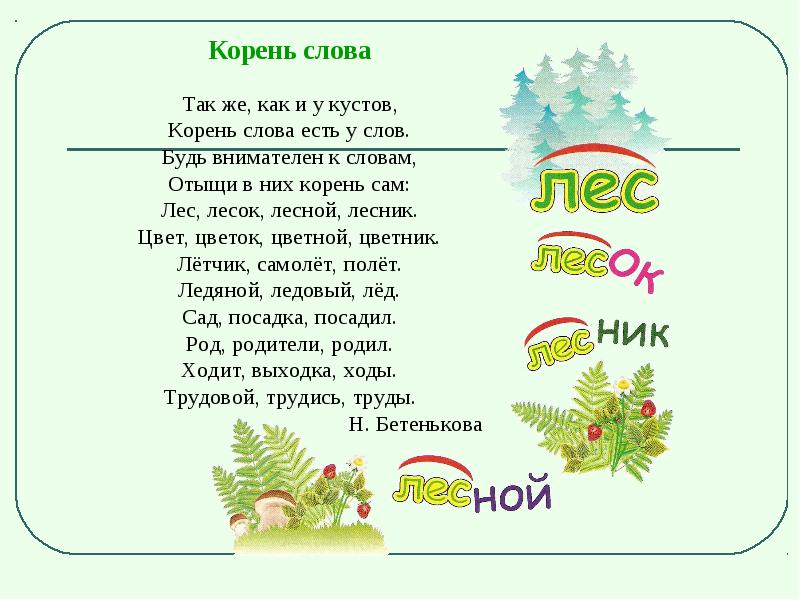 http://lib2.podelise.ru/tw_files2/urls_567/16/d-15675/img10.jpg