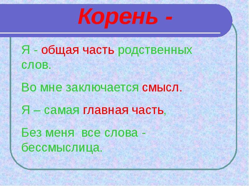 http://mypresentation.ru/documents/df20117e26a67c65317f4a7e2323ff08/img7.jpg