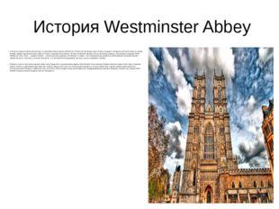 История Westminster Abbey Согласно широко известной легенде, в началеВестмин