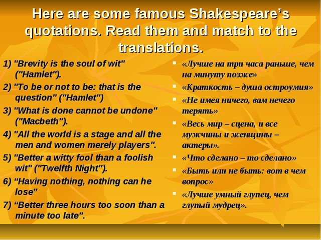 Here are some famous Shakespeare's quotations. Read them and match to the tra...