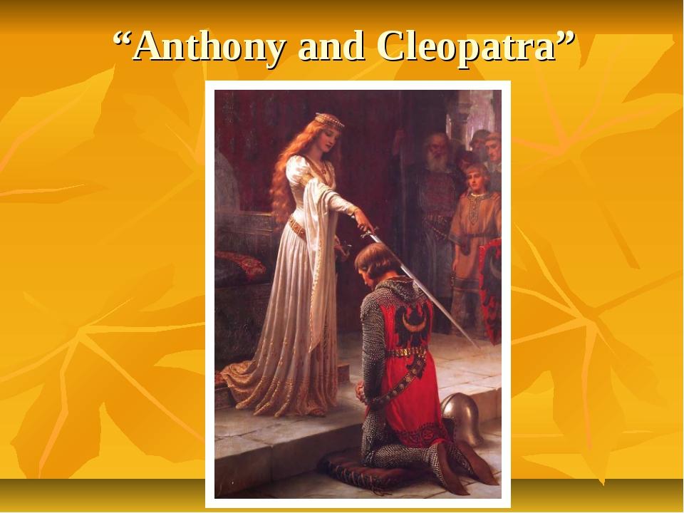 """Anthony and Cleopatra"""