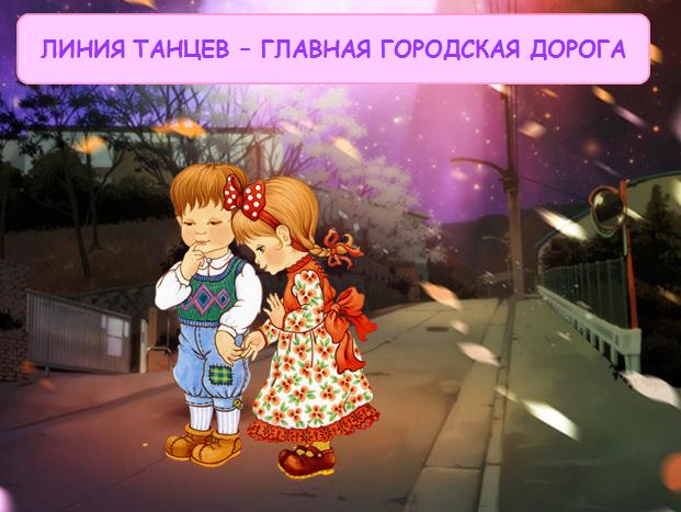 hello_html_326db2eb.png