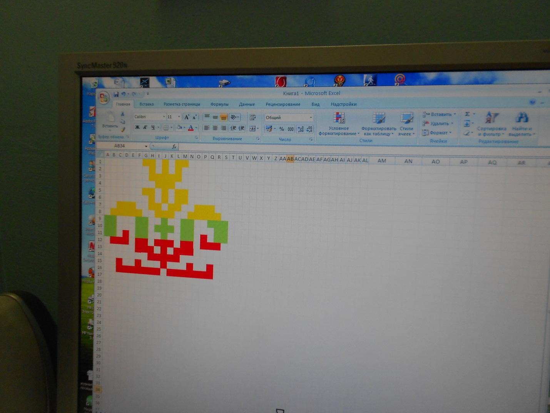 C:\Users\Ольга\Desktop\фото вышивка\DSCN1600.JPG