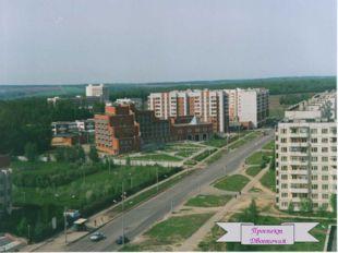 Проспект Двоеточия
