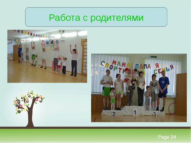 Работа с родителями Click here to download this powerpoint template : Colorf...