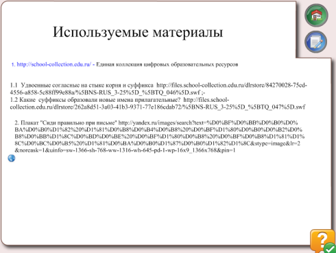 hello_html_m24d7f31f.png