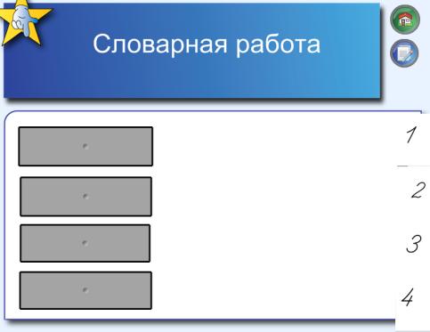 hello_html_m56e0299.png