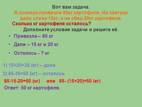 hello_html_1e96094b.png