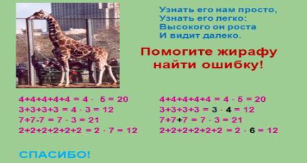 hello_html_592bdf5f.png