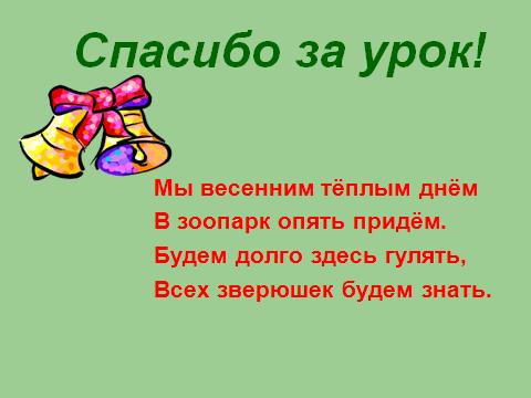 hello_html_f60e321.png