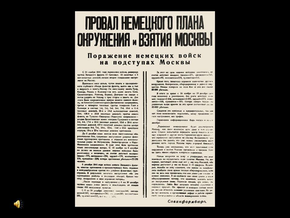http://festival.1september.ru/articles/605252/presentation/32.JPG