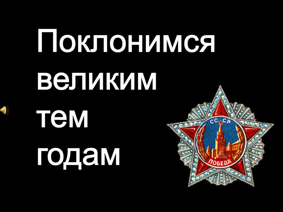 http://festival.1september.ru/articles/605252/presentation/2.JPG