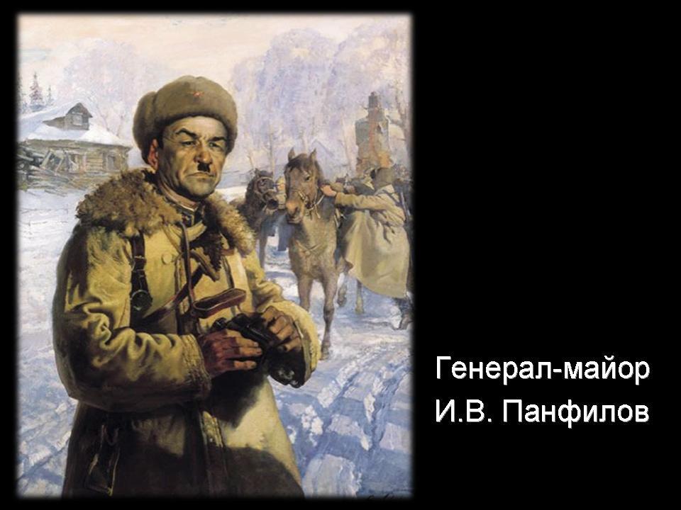 http://festival.1september.ru/articles/605252/presentation/21.JPG