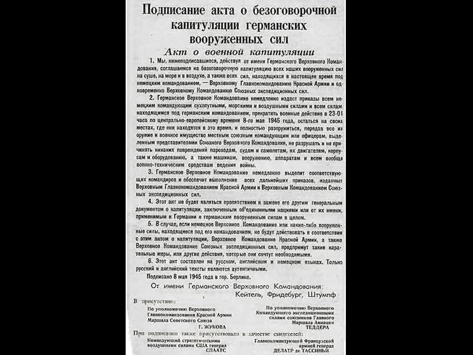 http://festival.1september.ru/articles/605252/presentation/55.JPG