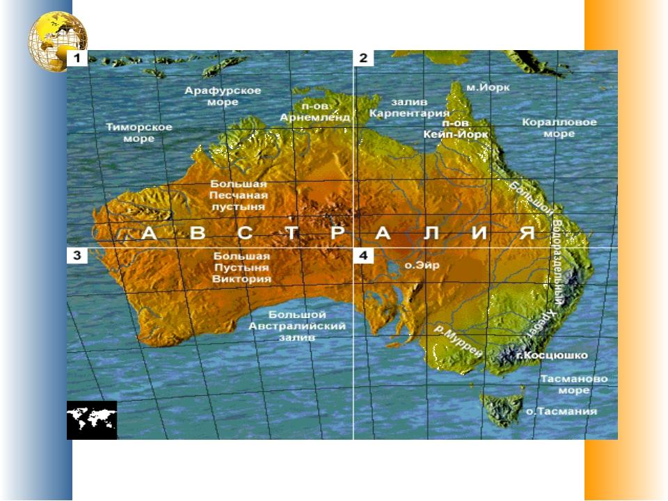 Готова дамашняя работа по контурной карте 6 класс вулканы