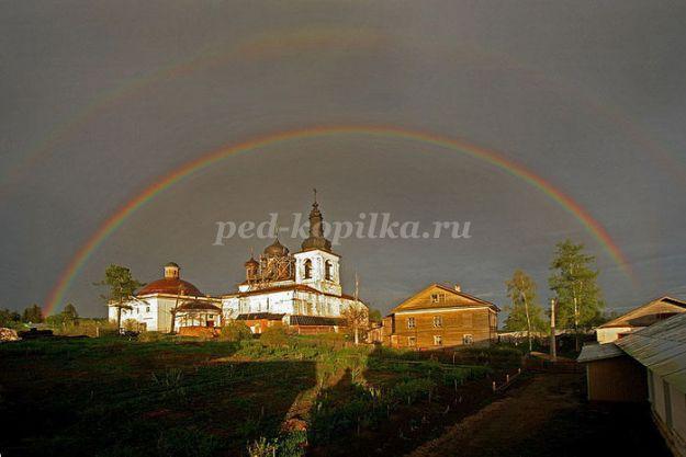 http://ped-kopilka.ru/upload/blogs/21243_4a161ed723a8dcb567afb48d29243c94.jpg.jpg