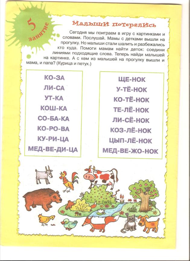 тимербаев 009