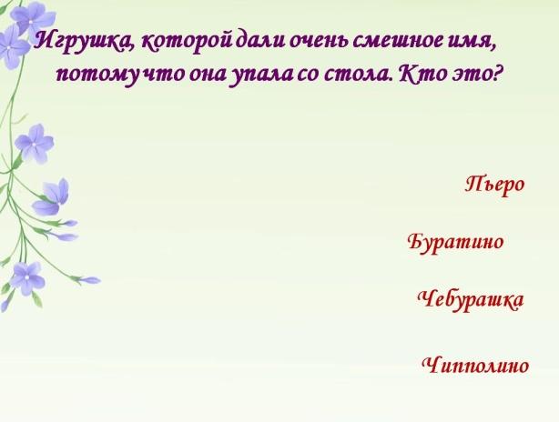 сказки7.jpg