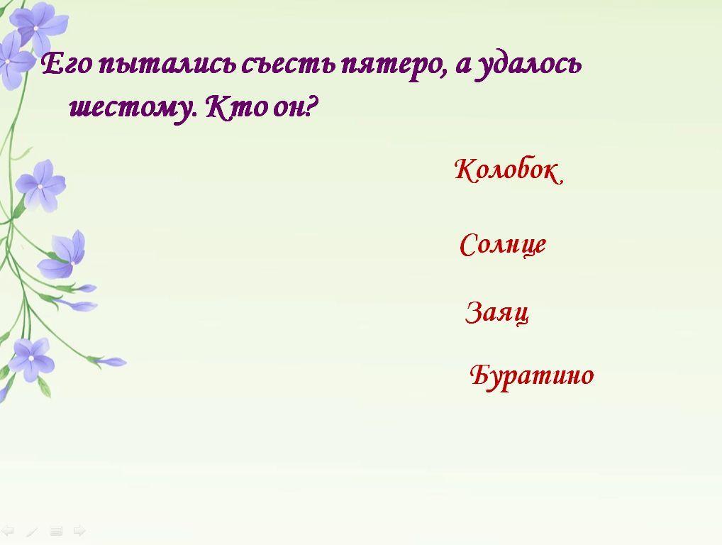 сказки8.jpg