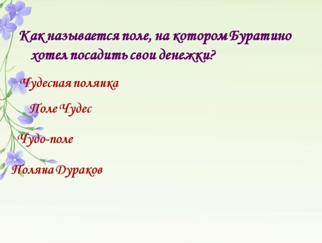 сказки4.jpg