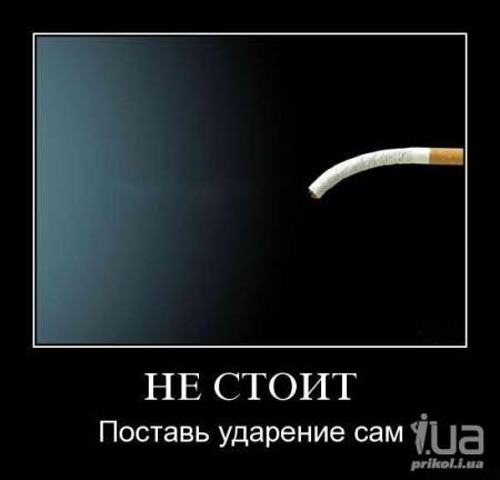 C:\Documents and Settings\Оксана\Рабочий стол\к-5.bmp