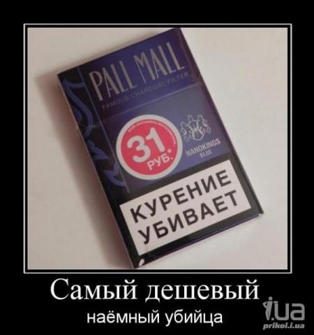 C:\Documents and Settings\Оксана\Рабочий стол\к-4.bmp
