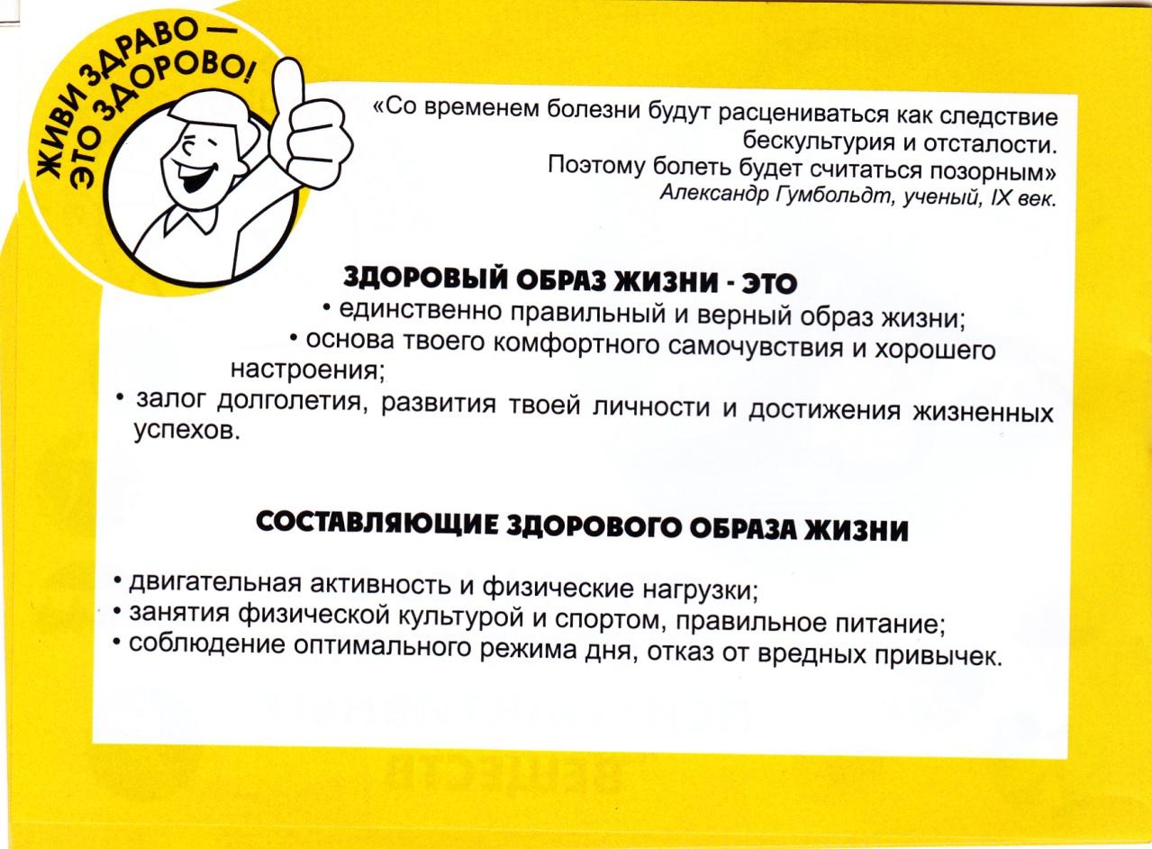 D:\Мои документы\Мои рисунки\MP Navigator EX\2011_10_29\IMG_0002.jpg