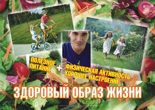 hello_html_m4d5110ca.png