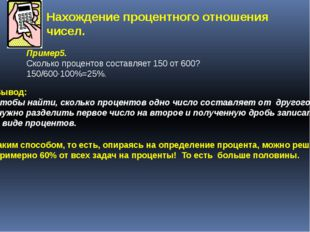 Учитель истории Баранова Л. В. В 8 классе 20 учащихся. При выполнении контрол