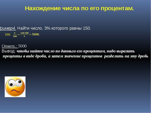 Задачи с практическим содержанием. Наш школьный психолог Одегова Диана Алекса...