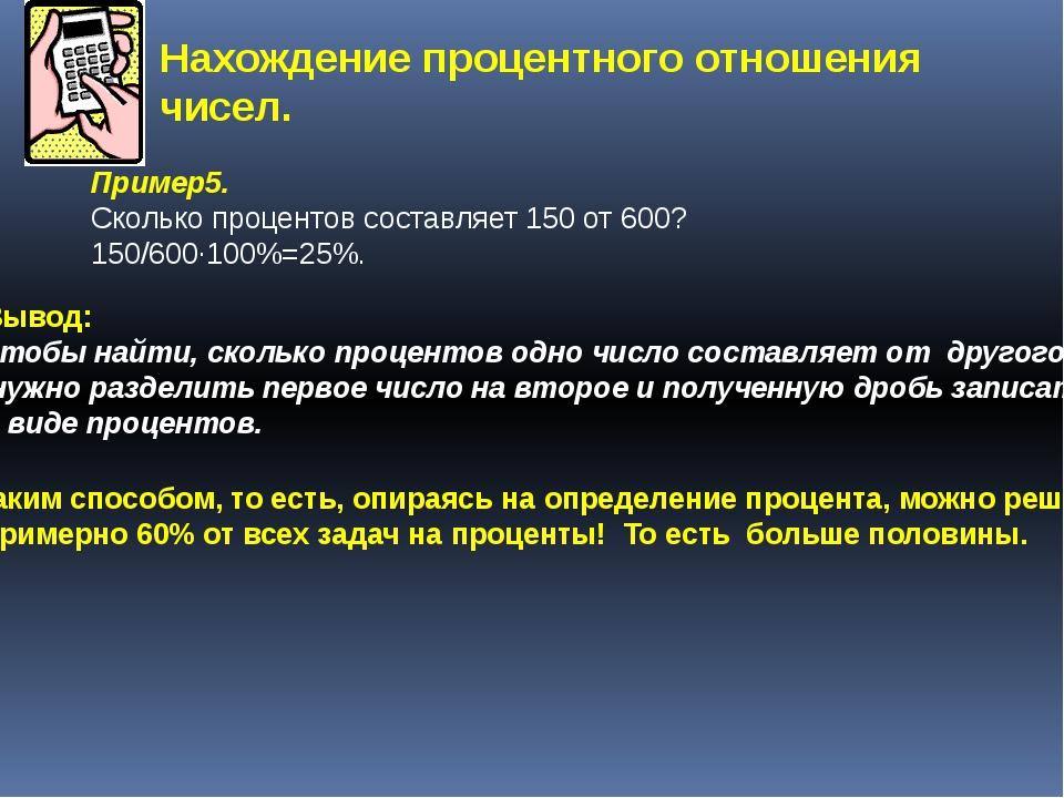 Учитель истории Баранова Л. В. В 8 классе 20 учащихся. При выполнении контрол...