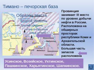 ГАЗОВАЯ ПРОМЫШЛЕННОСТЬ ВЫВОД РОССИЯ ЗАНИМАЕТ ПЕРВОЕ МЕСТО В МИРЕ ПО УРОВНЮ ДО