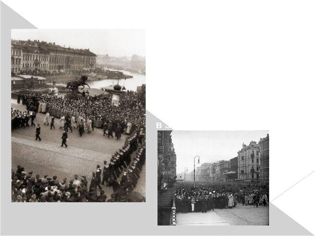 Оставшиеся в живых моряки в апреле 1904 года прибыли в Петербург. Герои прошл...