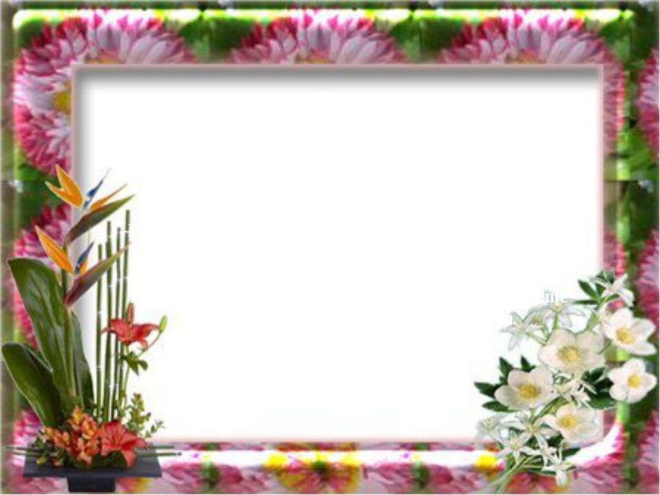 Сказка Жили в простом предложении «Легенды рассказывают» Подлежащее и сказуе...