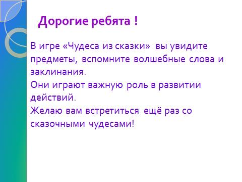 hello_html_41a6ba88.png